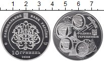 Изображение Монеты Украина 10 гривен 2008 Серебро Proof