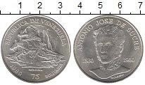 Изображение Монеты Венесуэла 75 боливаров 1980 Серебро UNC