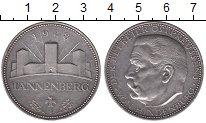 Изображение Монеты Веймарская республика Медаль 1928 Серебро XF-