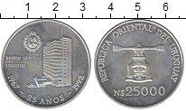 Изображение Монеты Уругвай 25000 песо 1992 Серебро UNC-