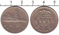 Изображение Монеты Макао 1 патака 1992 Медно-никель VF