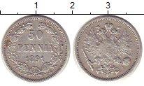 Изображение Монеты 1881 – 1894 Александр III 50 пенни 1891 Серебро VF L