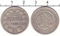 Изображение Монеты 1855 – 1881 Александр II 1 марка 1866 Серебро VF S