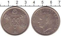 Изображение Монеты Испания 100 песет 1980 Медно-никель UNC Чемпионат  мира  по
