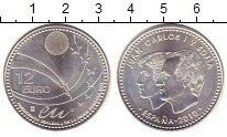 Альбом для монет раменское где можно обменять юбилейные монеты на деньги