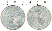 Изображение Монеты Испания 12 евро 2005 Серебро UNC