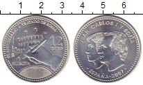 Изображение Монеты Испания 12 евро 2007 Серебро UNC