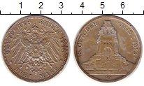 Изображение Монеты Саксония 3 марки 1913 Серебро XF Лейпцигское сражение