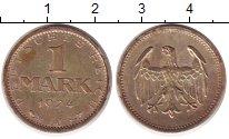 Изображение Монеты Веймарская республика 1 марка 1924 Серебро VF