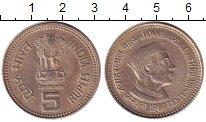 Изображение Монеты Индия 5 рупий 1989 Медно-никель XF