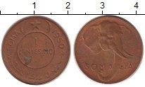Изображение Монеты Сомали 1 сентезимо 1950 Бронза UNC- Слон