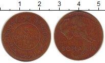 Изображение Монеты Сомали 5 сентесими 1950 Бронза VF Слон