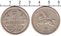 Изображение Монеты Литва 5 лит 1925 Серебро XF Рыцарь