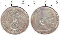 Изображение Монеты Третий Рейх 2 марки 1939 Серебро XF G