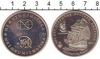 Изображение Монеты Россия Настольная медаль 1996 Медно-никель Proof- `250 лет открытию Ру