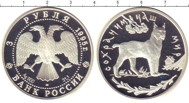 Монеты сохраним наш мир серебро пять грош 1930 года