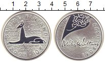 Изображение Монеты Финляндия 10 евро 2008 Серебро UNC