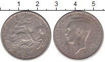 Изображение Монеты Люксембург 20 франков 1946 Серебро XF 600  лет  со  дня  с