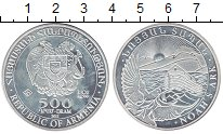 Изображение Монеты Армения 500 драм 2011 Серебро Proof- Ноев  ковчег