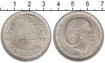 Изображение Монеты Египет 1 фунт 1976 Серебро UNC-