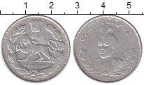 Изображение Монеты Иран 2000 динар 1915 Серебро XF-