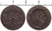 Изображение Монеты Албания 0,05 лек 1940 Латунь XF