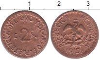 Изображение Монеты Мексика 2 сентаво 1915 Медь UNC-