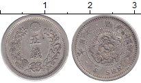 Изображение Монеты Япония 5 сен 1877 Серебро XF Муцухито