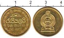 Изображение Мелочь Шри-Ланка 1 рупия 2011 Латунь XF