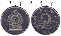 Изображение Мелочь Шри-Ланка 2 рупии 2013 Медно-никель XF