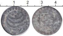 Изображение Монеты Нидерландская Индия 1 кеппинг 1844 Олово VF