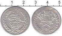 Изображение Монеты Афганистан 1 рупия 1897 Серебро XF-