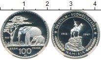 Изображение Монеты Намибия 100 долларов 1987 Серебро Proof Слоны. Проба. В капс