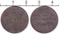 Изображение Монеты Германия 1 копейка 1916 Железо VF Оккупация восточных