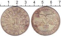 Изображение Монеты Австрия 50 шиллингов 1963 Серебро UNC-