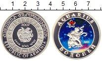 Изображение Монеты Армения 100 драм 2007 Серебро Proof Водолей