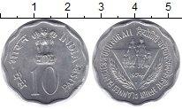 Изображение Монеты Индия 10 пайс 1974 Алюминий UNC