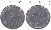 Изображение Монеты Ватикан 50 лир 1979 Сталь XF