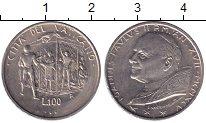 Изображение Монеты Ватикан 100 лир 1995 Медно-никель UNC