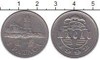 Изображение Монеты Макао 1 патака 1992 Медно-никель UNC