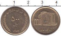 Изображение Монеты Иран 500 риалов 1387 Латунь UNC