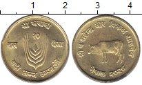 Изображение Монеты Непал 10 пайс 1971 Латунь UNC