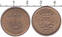 Изображение Монеты Китай Макао 10 авос 1967 Латунь UNC