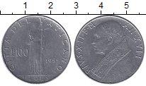 Изображение Монеты Ватикан 100 лир 1955 Сталь UNC