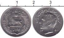 Изображение Монеты Иран 1 риал 1971 Медно-никель UNC