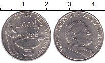 Изображение Монеты Ватикан 100 лир 1997 Медно-никель UNC