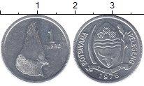 Изображение Монеты Ботсвана 1 себе 1976 Алюминий UNC