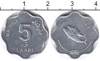 Изображение Монеты Мальдивы 5 лари 1984 Алюминий UNC