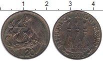 Изображение Монеты Сан-Марино 20 лир 1975 Латунь UNC