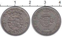 Изображение Монеты Ангола 2,5 эскудо 1968 Медно-никель XF Gjhneufkmcrfz rjkjyb